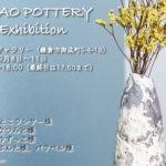 YUKIGAO POTTERY 1st Exhibition