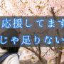 f:id:yukigao:20170508220154j:plain
